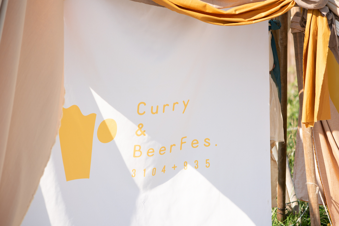 Curry and Beer Fes!!