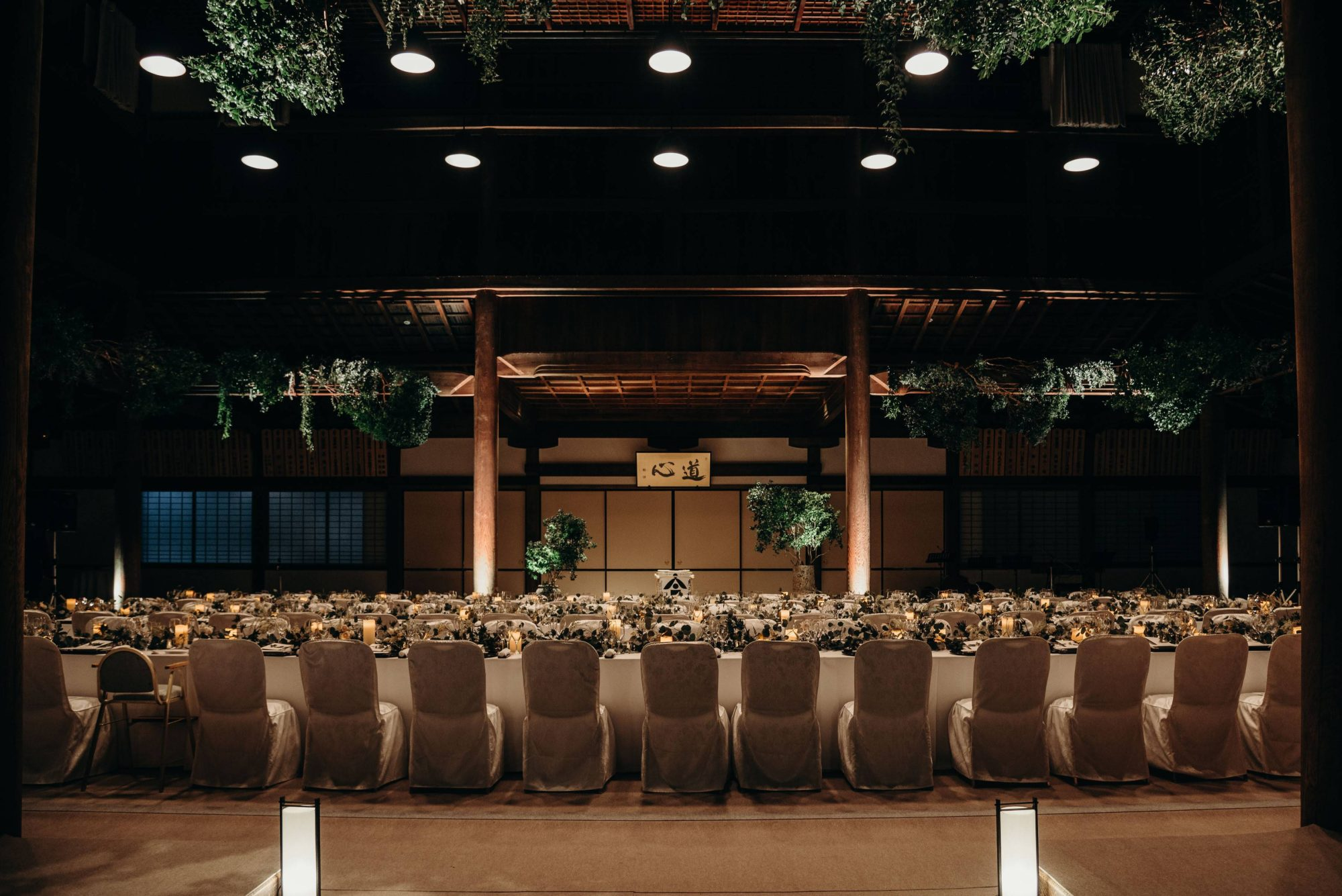 Kyoto Destination Wedding  #LauraHiro