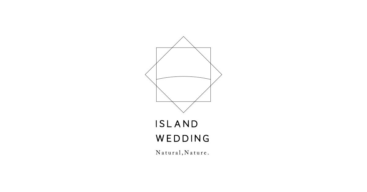 Island wedding スタート!